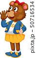 A female bear character 50716534