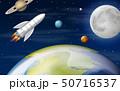 rocket ships in space 50716537