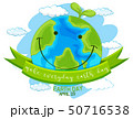 An earth day icon 50716538