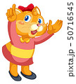 A cute cat character 50716545