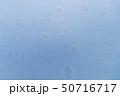 泡 バブル 気泡の写真 50716717
