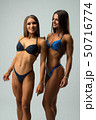 Athletic fitness models cropped shot 50716774