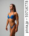 Beautiful fitness model cropped shot 50716778