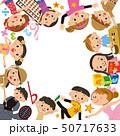 習い事をする子供達 50717633