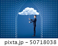 Young businessman holding white cloud umbrella with cartoon rain drawn on blue background 50718038