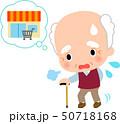 買い物に行くのに苦労するシニア男性 50718168
