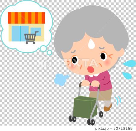 買い物に行くのに苦労するシニア女性 50718169