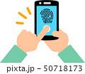 スマートフォンの指紋認証 50718173