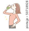飲む 青汁 女性のイラスト 50718928