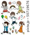 子供 子供たち 走るのイラスト 50719676