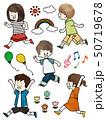 子供 子供たち 走るのイラスト 50719678