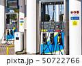 ガソリンスタンドの給油機 50722766