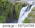 雄川の滝(鹿児島県南大隅町根占川北) 50724709