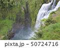 雄川の滝(鹿児島県南大隅町根占川北) 50724716