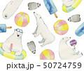 夏 背景 テキスタイル 動物 水彩 イラスト 50724759