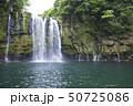 神川大滝公園の大滝(鹿児島県肝属郡錦江町) 50725086