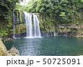 神川大滝公園の大滝(鹿児島県肝属郡錦江町) 50725091