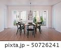 modern dining room interior. 50726241
