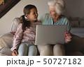 老人 シニア 年上の写真 50727182
