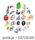 職場 アイコン セットのイラスト 50728100