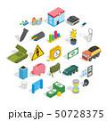 ビジネス 商売 アイコンのイラスト 50728375