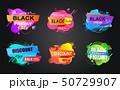 ブラックフライデー のぼり バナーのイラスト 50729907