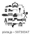 セキュリティ セキュリティー 安全のイラスト 50730347