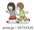 子供 女の子 男の子のイラスト 50733326
