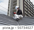 屋根を点検する屋根診断士 50734027
