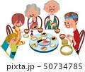 家族団らん回転寿司 50734785