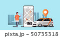 man using mobile app ordering automobile vehicle with location mark rent car sharing concept 50735318