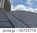 戸建ての屋根 50735778