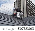 屋根を点検する屋根診断士 50735803