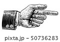 50736283