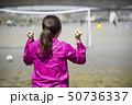 サッカーの応援をする女性 後ろ姿 50736337
