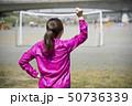 サッカーの応援をする女性 後ろ姿 50736339