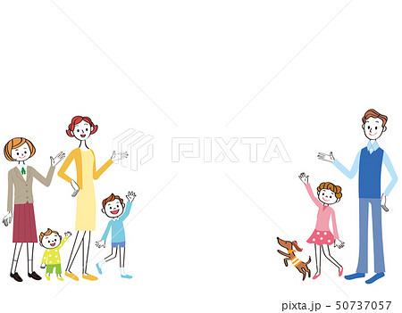 家族勢揃い 50737057