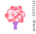 Bouquet with Flowers and Special Wrapping Vector 50737119