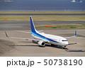 航空機 旅客機 駐機の写真 50738190