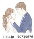 恋人 50739676