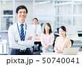 ビジネスマン 人物 男性の写真 50740041