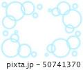 水 泡 イメージ 抽象的 イラスト グラデーション 50741370