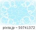 水面とキラキラ イメージ イラスト 背景 50741372