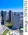 ビル 街 建物の写真 50741753