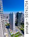 超高層ビル ビル 建物の写真 50741754