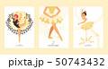 Ballet dancer vector ballerina woman character dancing in ballet-skirt tutu illustration backdrop 50743432