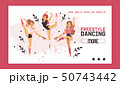Dancer vector web page ballerina woman character dancing modern dance illustration backdrop of 50743442