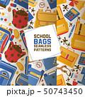 School vector seamless pattern kids education schooling supplies accessory schoolchilds backpack bag 50743450