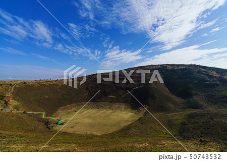 [静岡県] 伊豆高原の自然 大室山 50743532