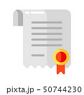Icon of certificate in flat style. 50744230